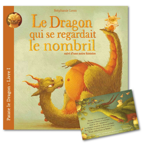 Le dragon qui se regardait le nombril (2019) illustré par